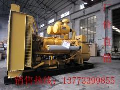 老款东风股份300千瓦柴油发电机组12V135AZD