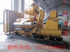 老款东风股份350千瓦柴油发电机组12V135AZLD
