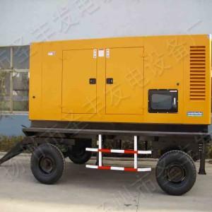 移动4轮低噪音式样防雨柴油发电机组