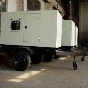 50KW移动3轮低噪音柴油发电机组