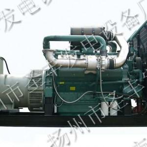 550千瓦飞鲸柴油发电机组