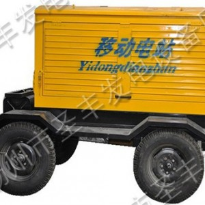 大宇50KW移动式柴油发电机组