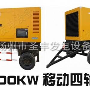 移动低噪音柴油发电组价格