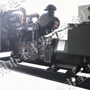 200千瓦东风股份柴油发电机组SC8D280D2