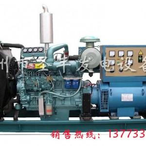洛阳东方红50KW柴油发电机组LR4B3Z-D