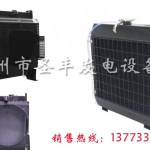 KW480潍柴发电机组散热器