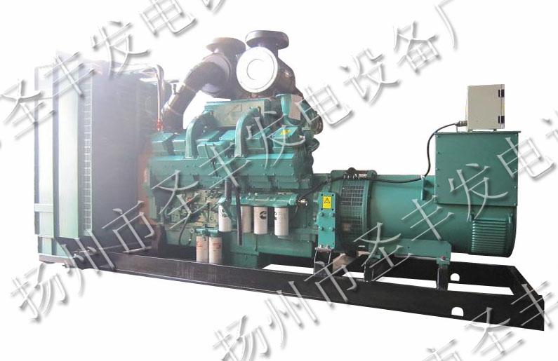 700KW美国康明斯柴油广东11选5中奖查询价格
