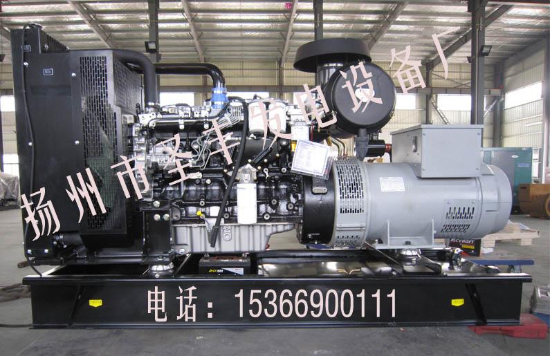 200KW珀金斯柴油发电机组