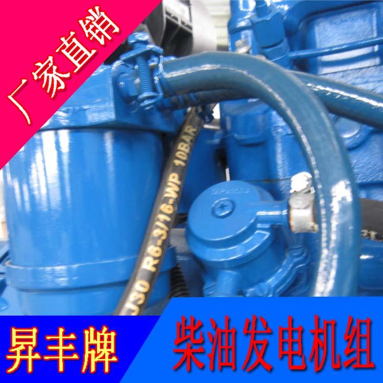 珀金斯40KW柴油广东11选5中奖查询 1103A-33TG1