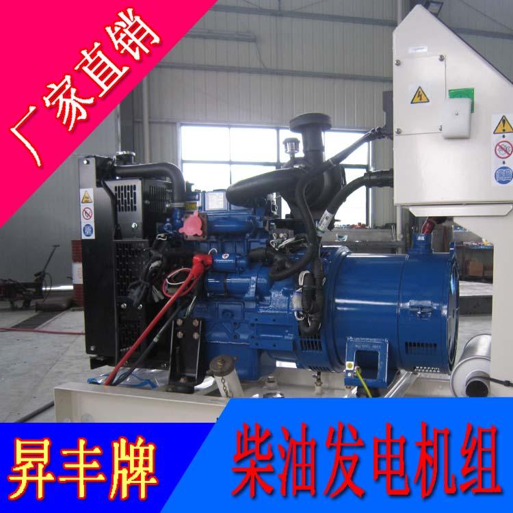珀金斯50KW柴油机组 1104A-44TG1