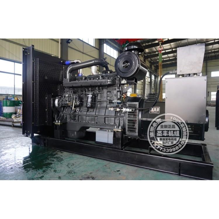 上柴250KW柴油发电机组KW13G355D2
