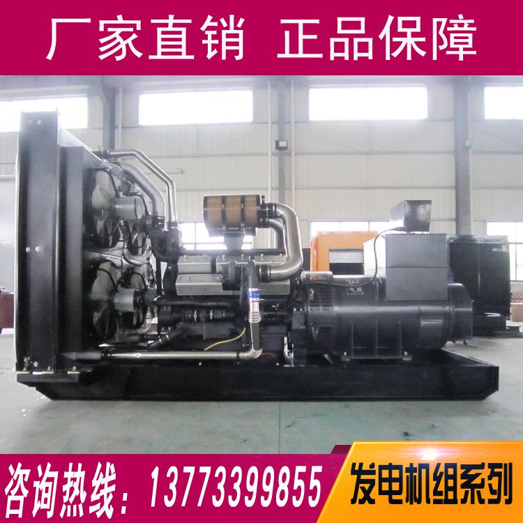 900KW上柴柴油发电机组