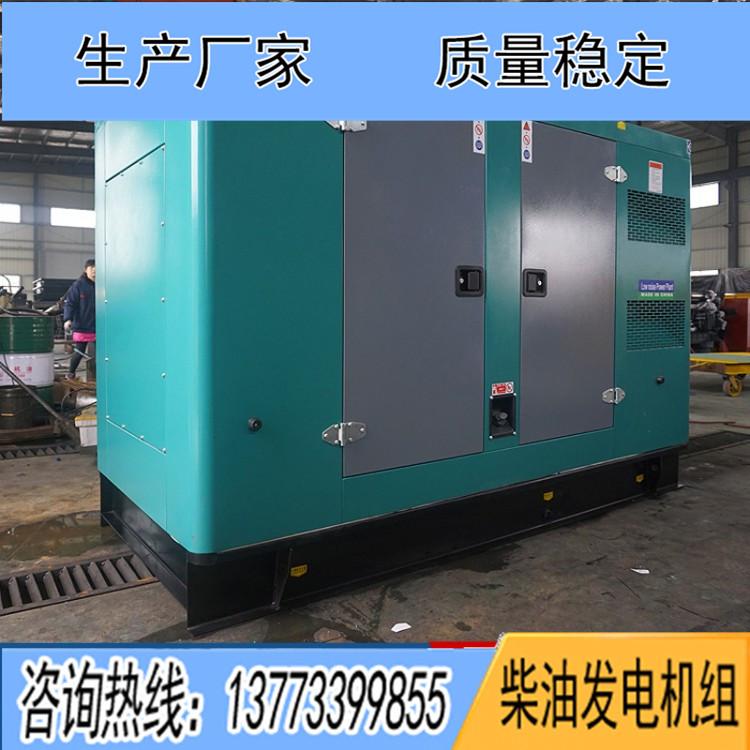 潍柴道依茨75千瓦低噪音式柴油发电机组