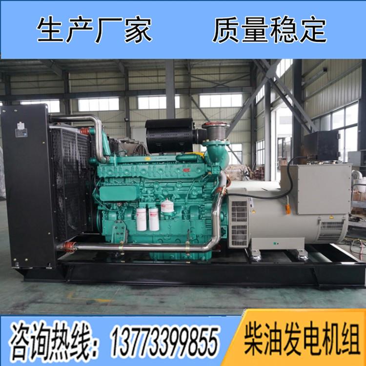 550千瓦玉柴柴油发电机组