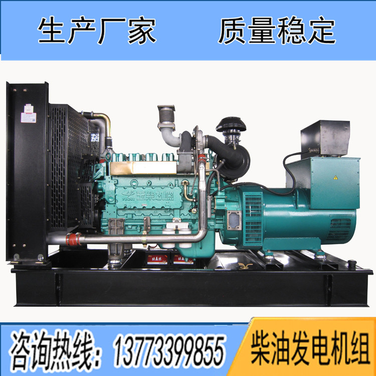200KW玉柴柴油发电机组YC6M285L-D20