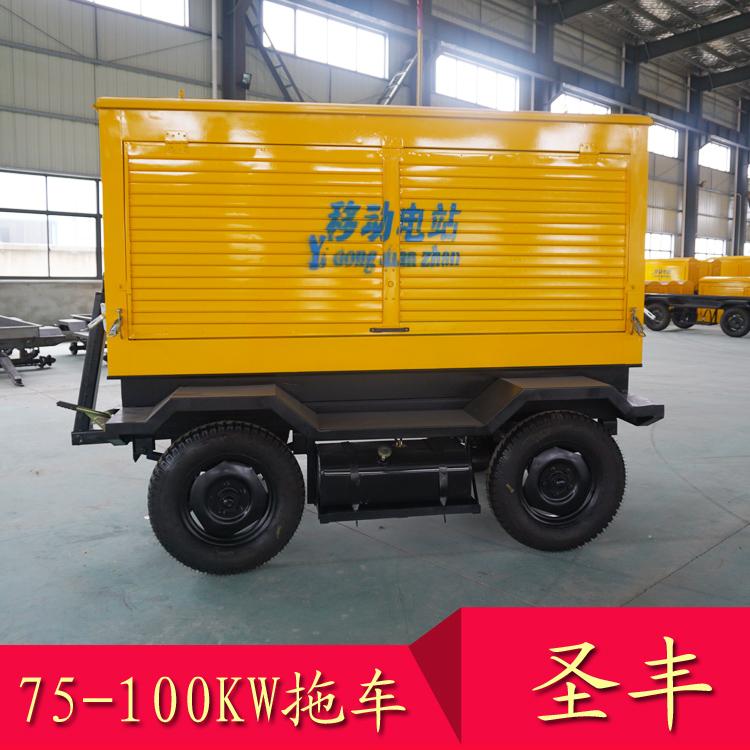 75KW-100KW移动拖车柴油发电机组车体