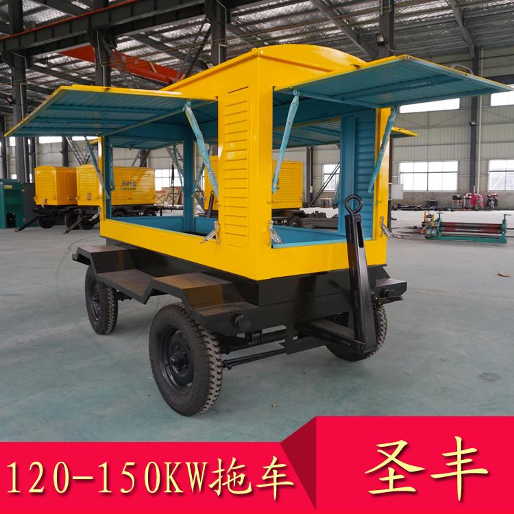 120KW-150KW移动拖车柴油发电机组车体