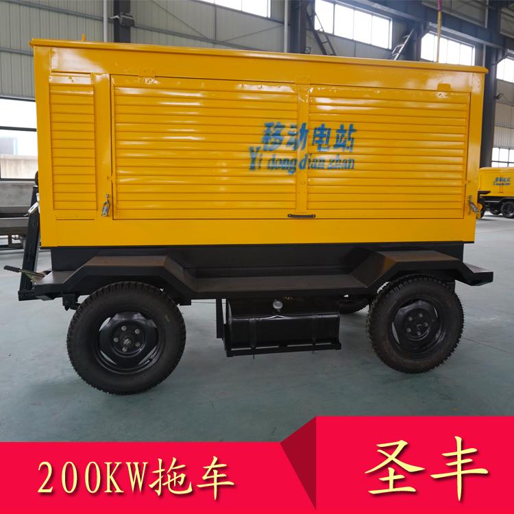 200KW-300KW移动拖车柴油发电机组车体