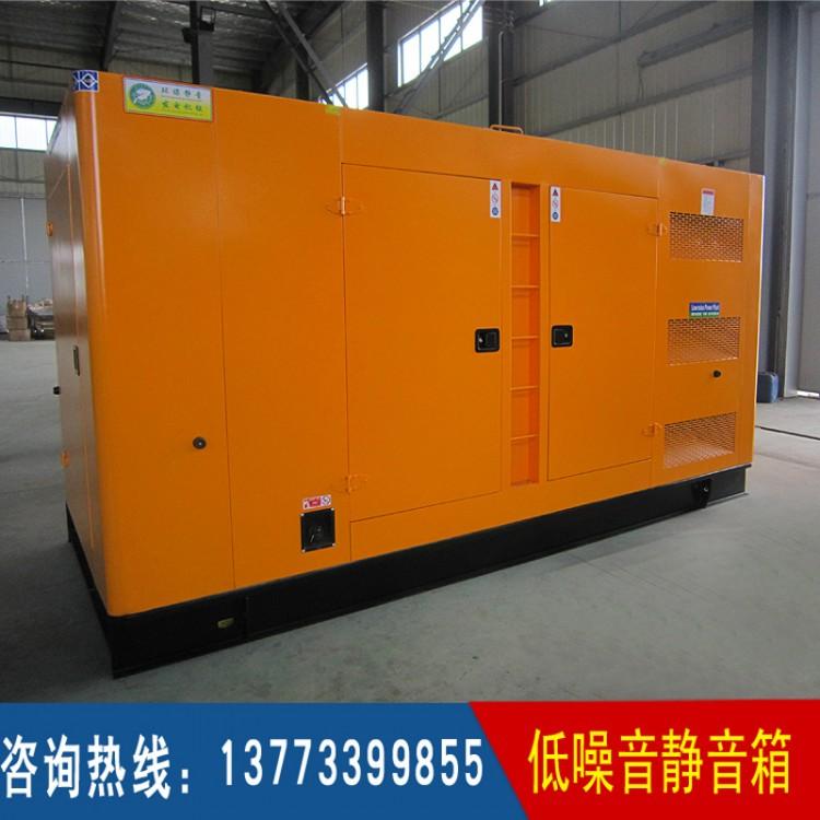 250KW-300KW低噪音柴油发电机组箱体