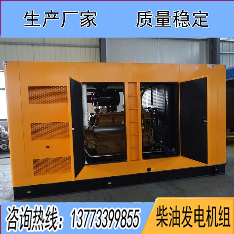 400KW低噪音柴油发电机组箱体