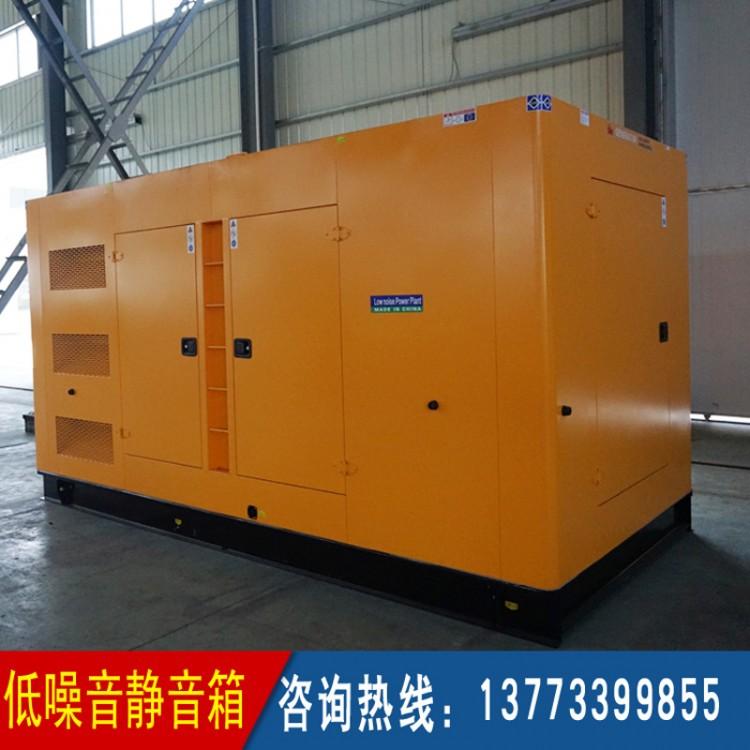 500KW低噪音柴油发电机组箱体