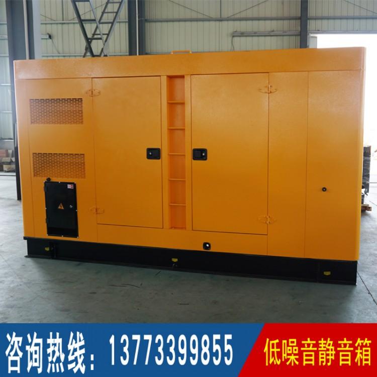 350KW低噪音柴油发电机组箱体
