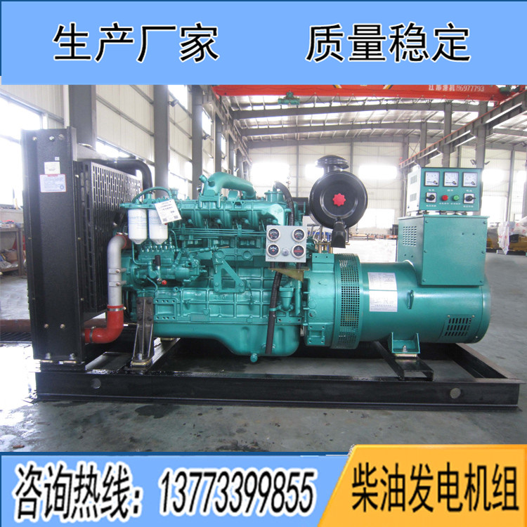 玉柴柴油发电机组价格表