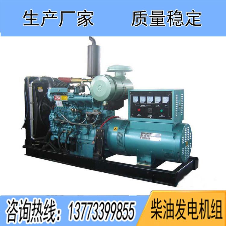 东方红柴油发电机组价格表