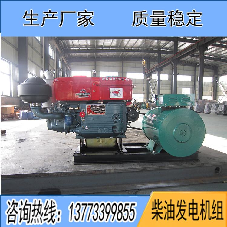 常柴柴油发电机组价格表