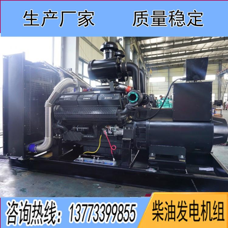 SC上柴股份600KW柴油发电机组SC27G900D2
