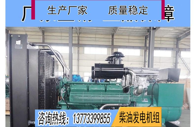 500KW万迪柴油发电机组