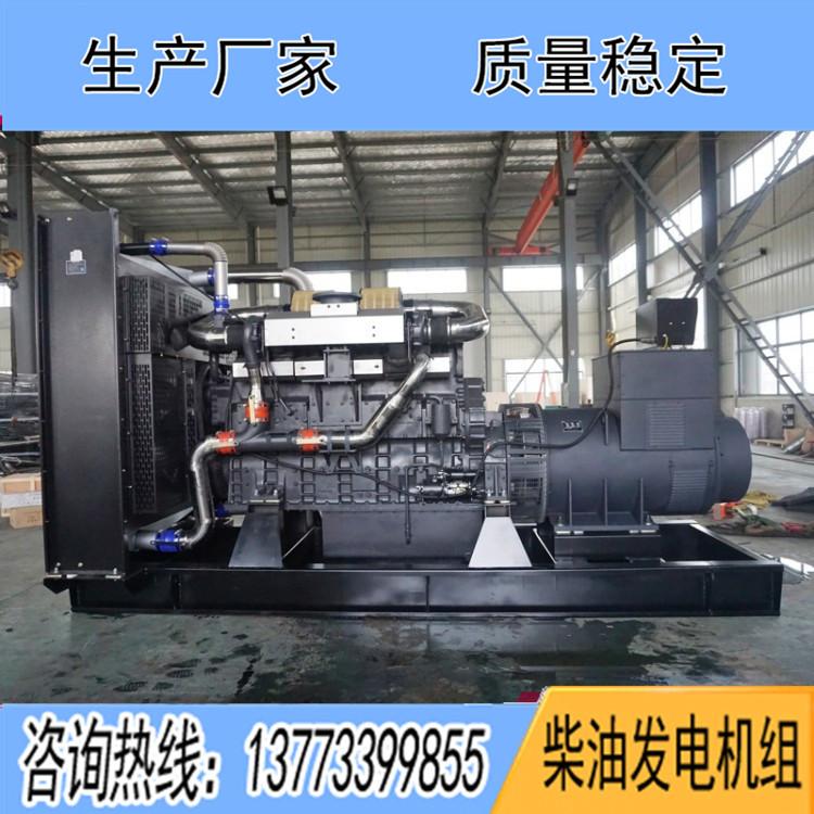 SC上柴股份800KW柴油发电机组SC33W1150D2