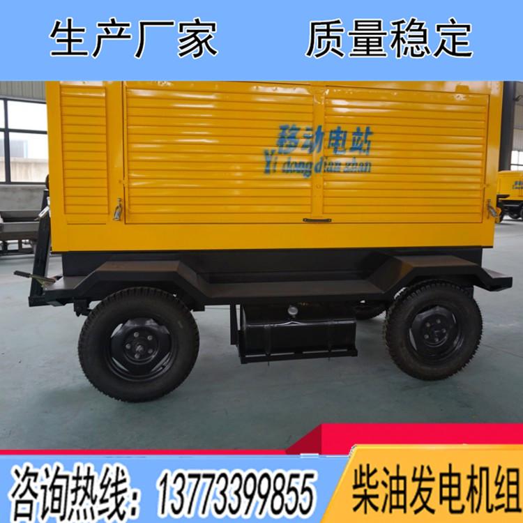 柴油发电机组移动拖车价格表