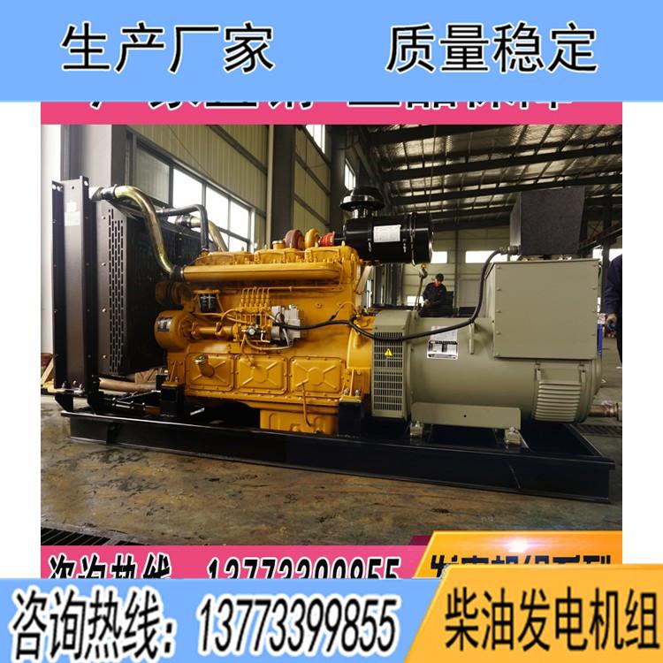 卡得城仕250KW柴油发电机组