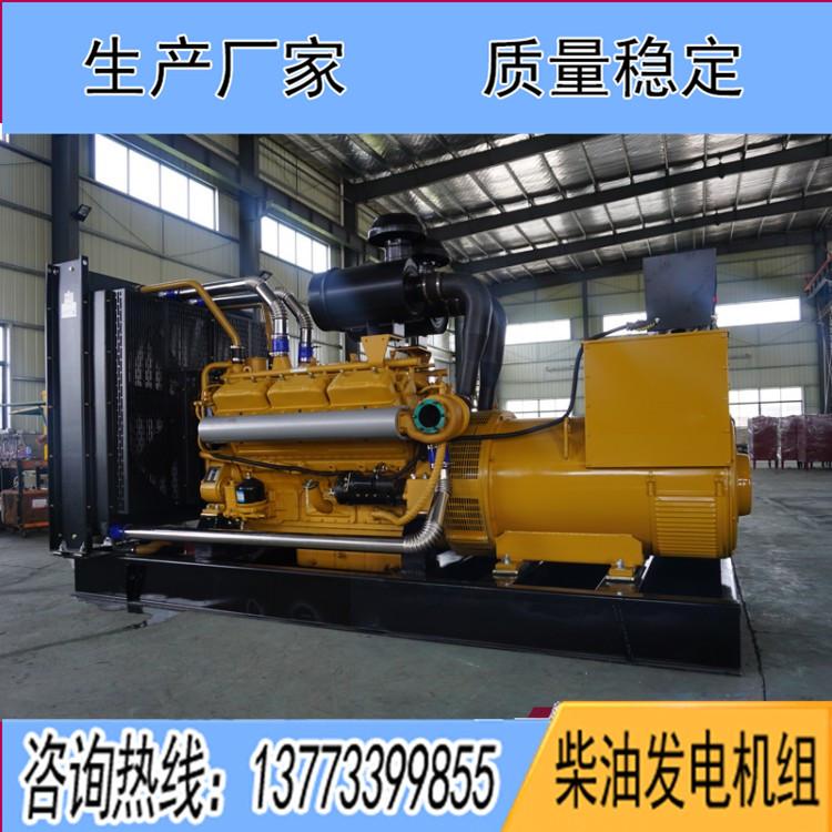 东风研究所500千瓦柴油机组