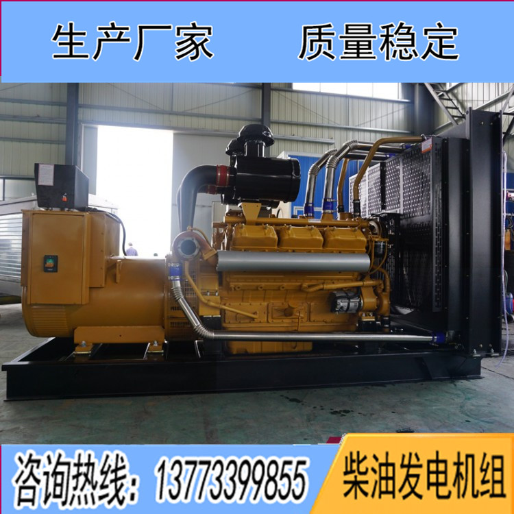 上海乾能600KW柴油机组