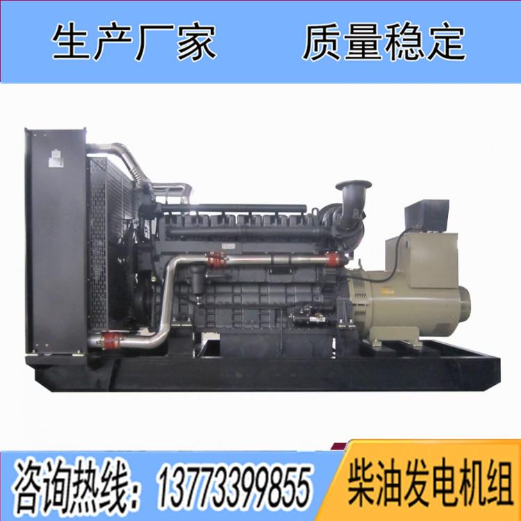 上柴股份650KW柴油广东11选5中奖查询