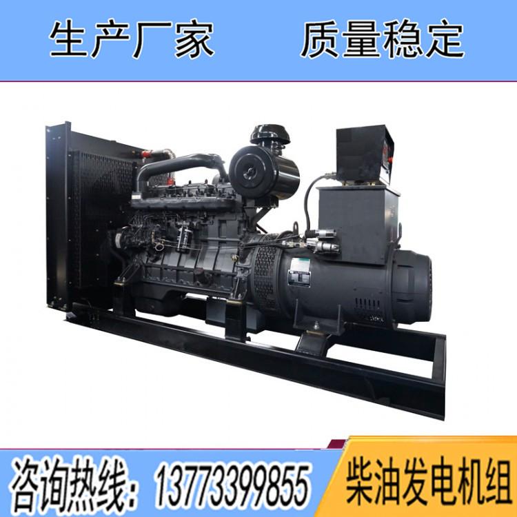 上柴分厂6缸200千瓦柴油广东11选5中奖查询