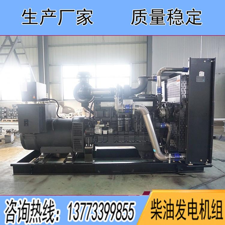 上柴分厂260千瓦柴油广东11选5中奖查询