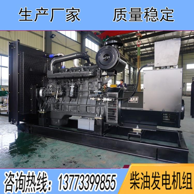上柴分厂308KW柴油广东11选5中奖查询