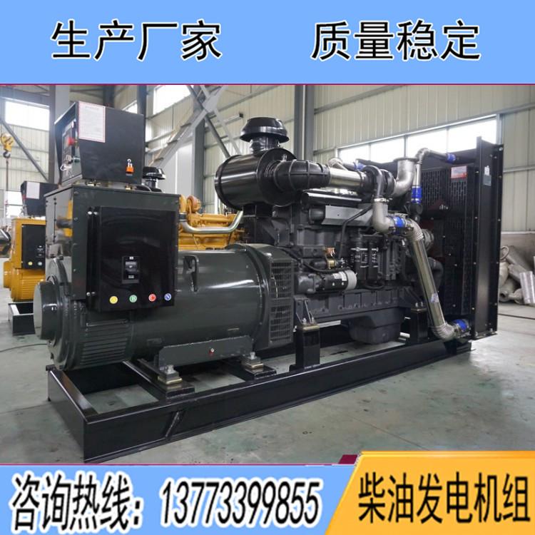 上柴分厂350千瓦柴油广东11选5中奖查询
