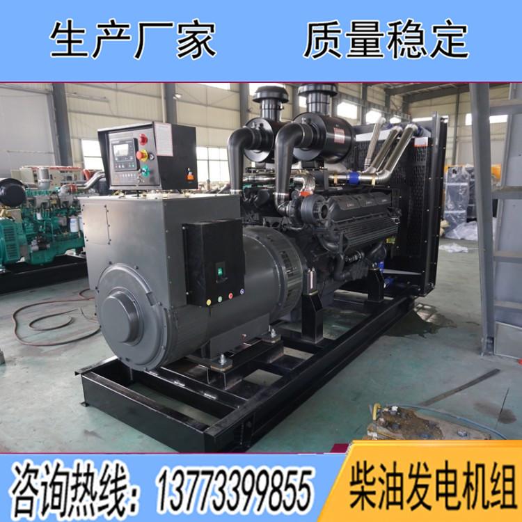 上柴分厂400KW柴油广东11选5中奖查询