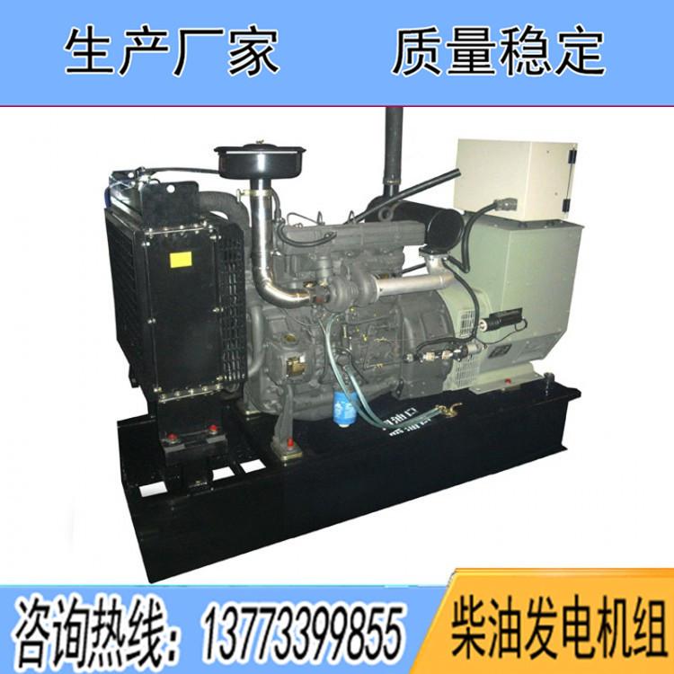 潍柴道依茨50KW柴油广东11选5中奖查询
