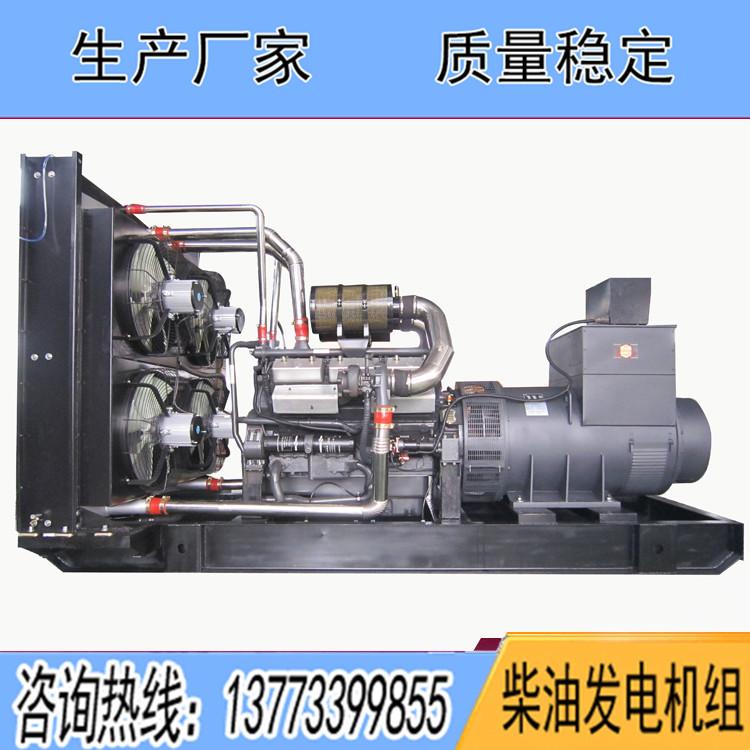 上柴分厂700KW柴油广东11选5中奖查询