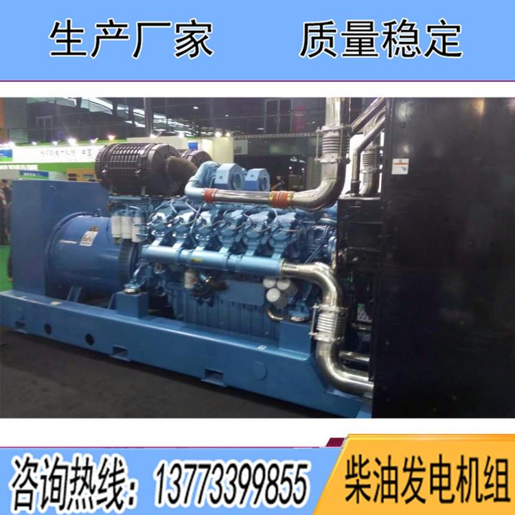 博杜安1000KW柴油广东11选5中奖查询