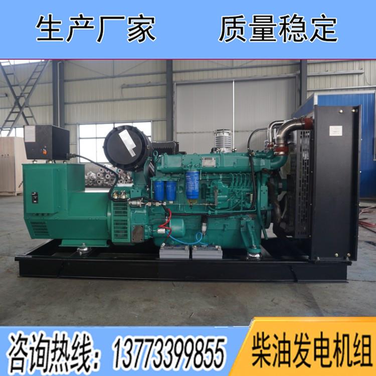 潍柴蓝擎200KW柴油广东11选5中奖查询