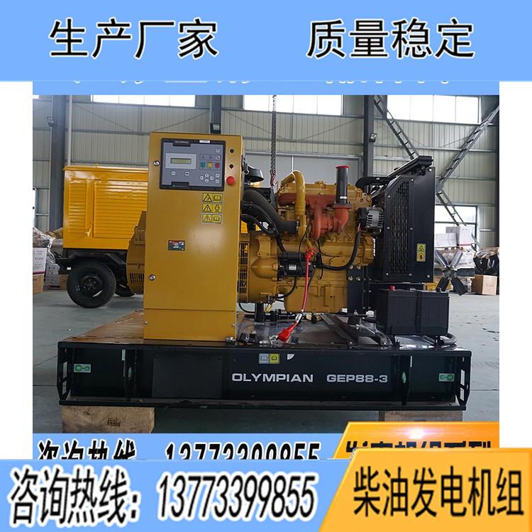珀金斯1800KW柴油发电机组