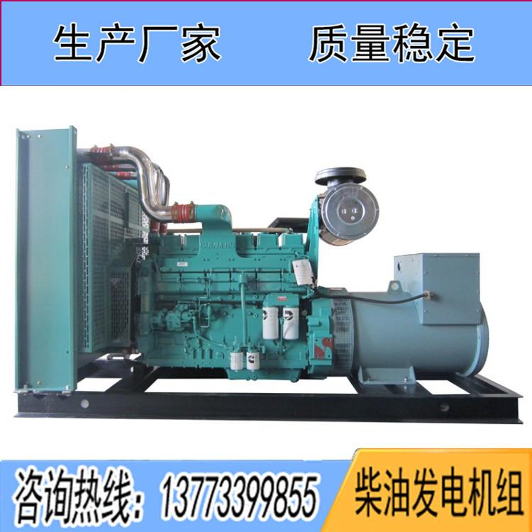 重庆康明斯575KW柴油发电机组