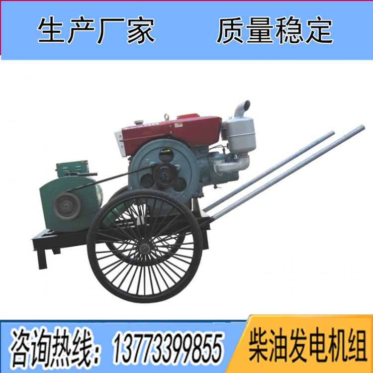 常柴15KW柴油机组