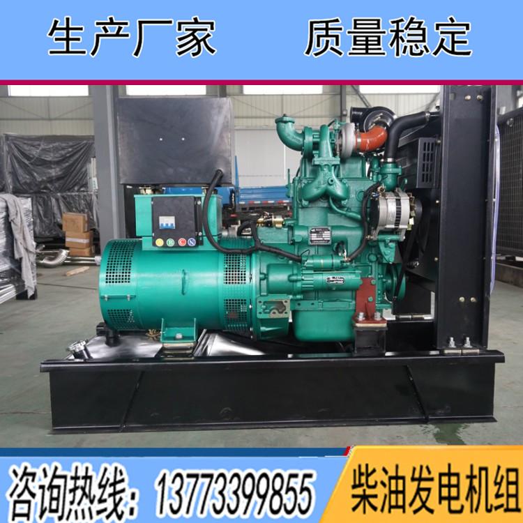 玉柴15KW柴油机组